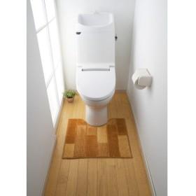 トイレマットフロアトーン タテ55xヨコ60