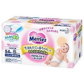 花王 Merries(メリーズ) するりんキレイおしりふき [つめかえ用 2コパック] 〔おしりふき〕