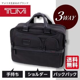 送料無料 TUMI ビジネスバッグ ALPHA2 26180 ブラック メンズ トゥミ アルファツー