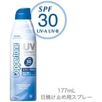 「大正製薬」 コパトーン UVカットスプレーSPF30 177ml