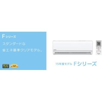 【送料無料】【代引決済不可】Panasonic エアコン CS-405CF2-W(クリスタルホワイト) 主に14畳用 4.0kW単相200V【Fシリーズ】省エネ※CS-405CFR2 同等品