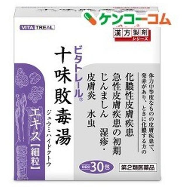 (第2類医薬品)ビタトレール 十味敗毒湯エキス細粒 ( 30包 )/ ビタトレール
