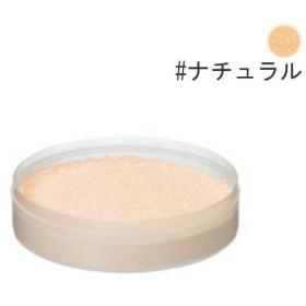 アクセーヌ ACSEINE フィニッシングパウダー PV (リフィル) ナチュラル 35g 化粧品 コスメ
