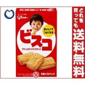 【送料無料】グリコ ビスコ 15枚×10箱入