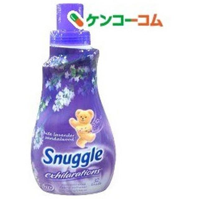 スナッグル エグジラレーション ホワイトラベンダー&バニラオーキッド ( 946mL )/ スナッグル(snuggle)