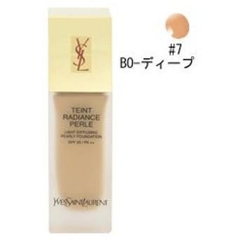 イヴサンローラン YVES SAINT LAURENT タン ラディアンス ペルル #7 BO-ディープ 30ml 化粧品 コスメ