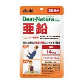 ディアナチュラ パウチ  亜鉛 20粒(約20日分) /アサヒ サプリメント