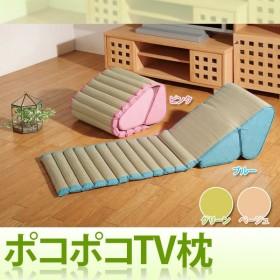 ★い草 井草 枕 い草枕&マット TV枕プチ 45×120cm まくら TD