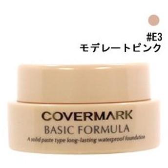 カバーマーク COVER MARK ベーシックフォーミュラ #E3 モデレートピンク 11g 化粧品 コスメ