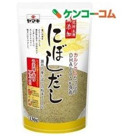ヤマキ 無添加にぼしだし ( 130g )