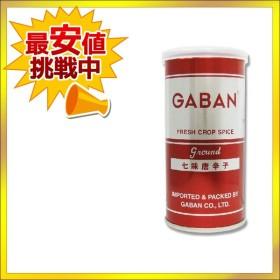 ギャバン 七味唐辛子 100g