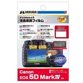 【在庫目安:お取り寄せ】ハクバ写真産業  DGF2-CAE5DM4 Canon EOS 5D Mark IV専用 液晶保護フィルム MarkII