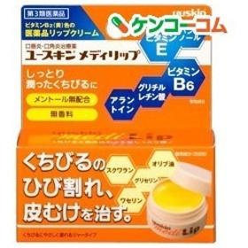 (第3類医薬品)ユースキン メディリップ ( 8.5g )/ ユースキン