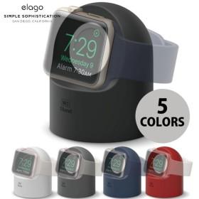 Apple Watch スタンド elago W2スタンド for Apple Watch アップルウォッチ 充電スタンド ネコポス不可