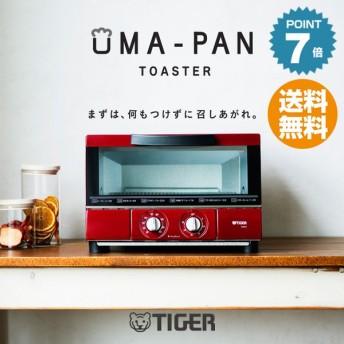 タイガー オーブン トースター うまパン KAE-G13NR レッド おしゃれ 食パン トースター うまぱん ウマパン