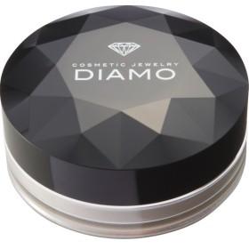ディアモ インクルードダイヤモンド ルースパウダー 装身具 婦人装身品 化粧品 代引不可