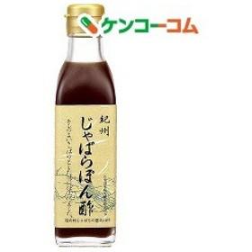 ハグルマ 紀州じゃばらぽん酢 ( 225g )