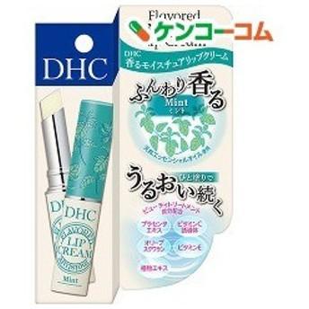 DHC 香る モイスチュア リップクリーム ミント ( 1.5g )/ DHC