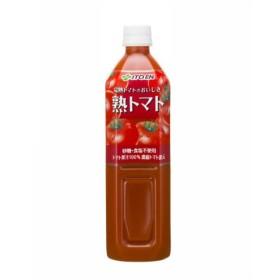 伊藤園 熟トマト 900ml 1本