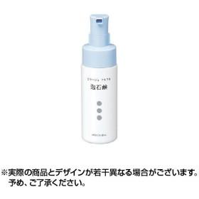 【キャッシュレス還元対象】コラージュフルフル 泡石鹸 せっけん 150ml 持田製薬