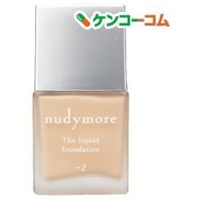 ヌーディモア ザ・リキッドファンデーション -2 明るい白肌 ( 30g )/ ヌーディモア