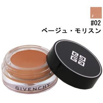 ジバンシイ GIVENCHY オンブル・クチュール #02 ベージュ・モリスン 4g 化粧品 コスメ
