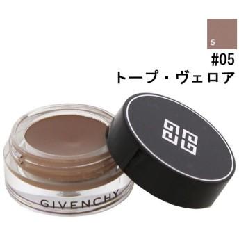 ジバンシイ GIVENCHY オンブル・クチュール #05 トープ・ヴェロア 4g 化粧品 コスメ