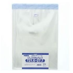 ヘイコー/フタ付OPP袋クリスタルパック277216mm100枚