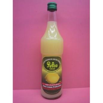 プルコ レモン プロフェッショナル 700ml ■100%天然果肉入レモン果汁