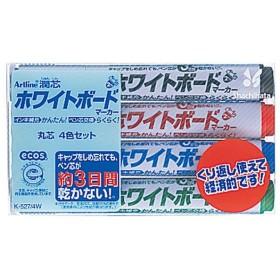 シヤチハタ Shachihata アートライン潤芯 ホワイトボードマーカー 丸芯4色セット K-527/4W 4色セット(黒・赤・青・緑)