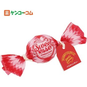 アマイワナ バスキャンディー (いちごドロップ) ( 12粒 )/ アマイワナ(amai wanna)