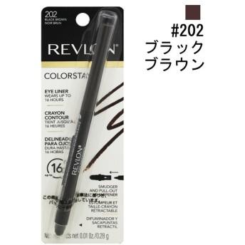 レブロン REVLON カラーステイ アイライナー 202 0.28g 化粧品 コスメ REVLON COLORSTAY EYE LINER 202 BLACK BROWN