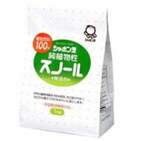 シャボン玉石けん/純植物性スノール 1kg/1212