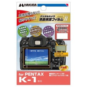 【在庫目安:お取り寄せ】ハクバ写真産業  DGF2-PTK1 PENTAX K-1専用 液晶保護フィルム MarkII