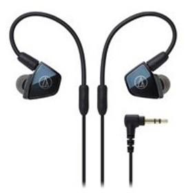 audio-technica / オーディオテクニカ ATH-LS400 【イヤホン・ヘッドホン】
