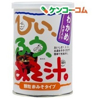 ひいふうみそ汁 赤 ( 225g )