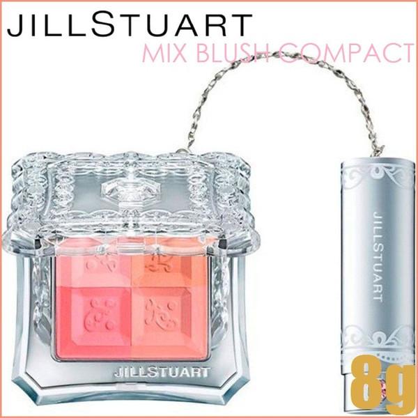 JILL STUART [263046] ジルスチュアート 【メール便可】 rose box 8g #16 ミックスブラッシュコンパクトN