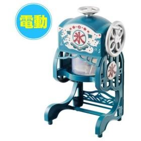 『売切れ御免』 激安『大人気』 ドウシシャ 電動 本格 ふわふわ 氷かき器 DCSP-1651