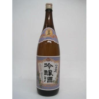 黒松白鹿 吟醸酒 1800ml