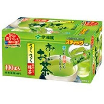 伊藤園 ※おーいお茶 抹茶入りさらさら緑茶 100本