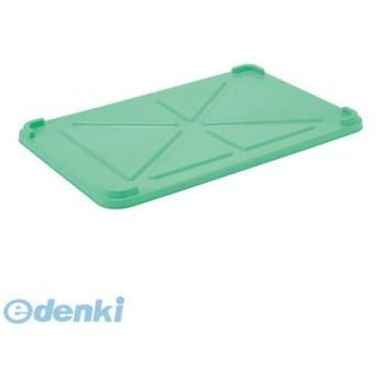 [4837320] EBM PPカラー番重 蓋 小 グリーン(サンコー製) 4548170140486
