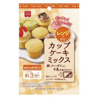 共立食品 レンジで作るカップケーキミックス 120g まとめ買い(×10)|4901325184085(tc)