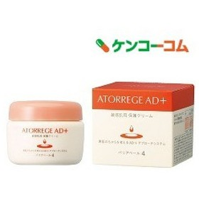 アトレージュAD+ バリアベール ( 40g )/ アトレージュ AD+(アトレージュエーディープラス)