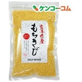 ムソー 岩手県産 もちきび ( 150g )
