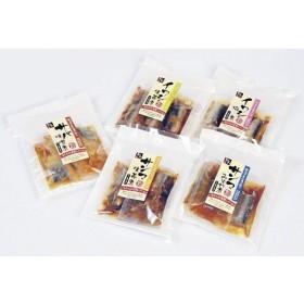 小野食品 「三陸おのや」やわらか煮魚セット 5種(各40g×3袋入) 2セット