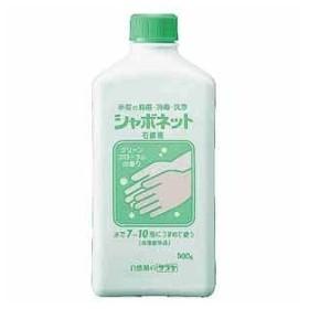 サラヤ シャボネット 石鹸液 500g シャボネットセッケンエキ(500