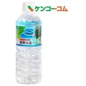尾鷲名水 熊野古道水 ( 500mL48本 )/ 熊野古道