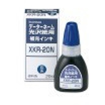 シヤチハタ Xスタンパー 光沢紙用補充インキ 藍色 20ml 染料系インキ XKR-20N-B