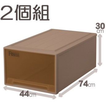Fits フィッツケース/ディープL シール付(箱仕様2個組) ブラウン ブラウン/44X74X30cm