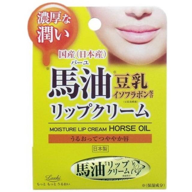 ロッシモイストエイド 馬油 リップクリーム 10g 乾燥 唇